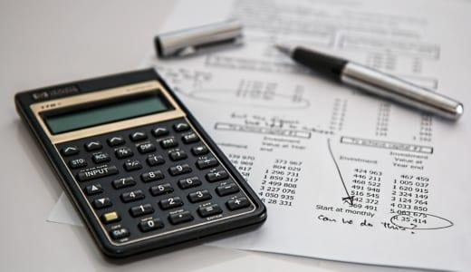 ホームページ制作費用の相場と内訳を解説!安く作るための秘訣とは?