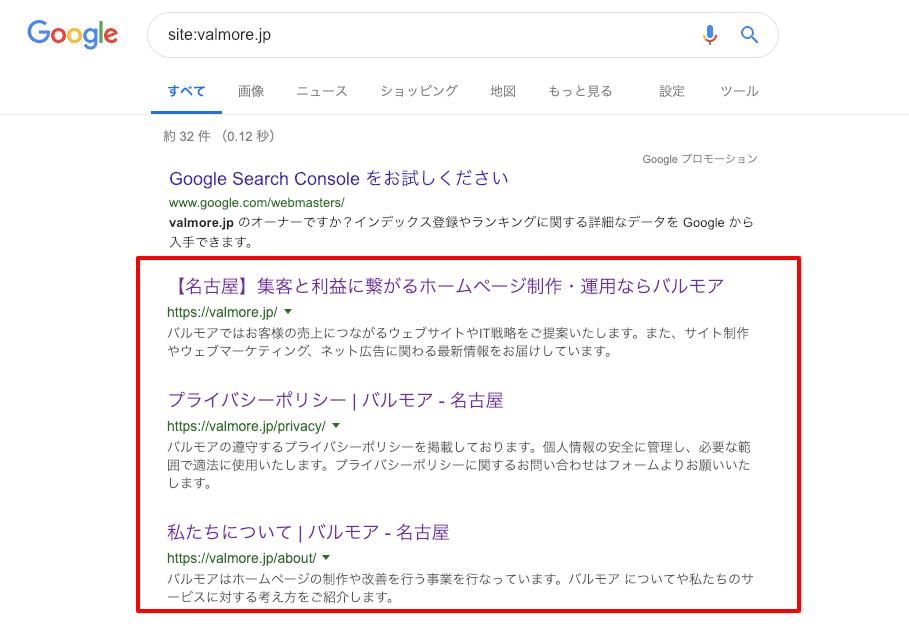 検索結果表示画面